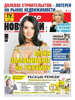 Последние новости докузпаринского района