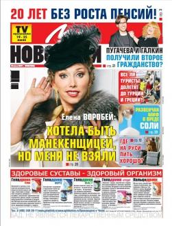 Новости австралии о украине