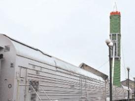 Боевой железнодорожный ракетный комплекс ( БЖРК)