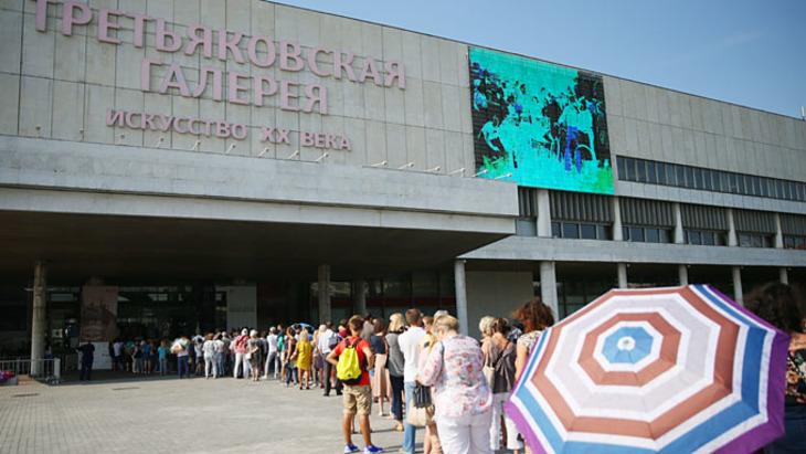 Третьяковка продлила время работы выставки Айвазовского