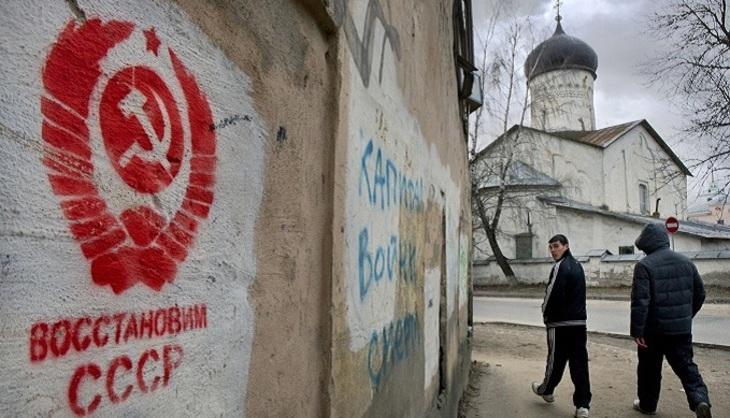 Возвращение в Советский Союз