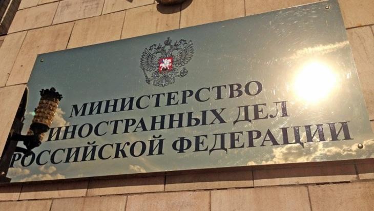 Русский МИД отменил дипломатическую встречу сСША из-за расширения санкций