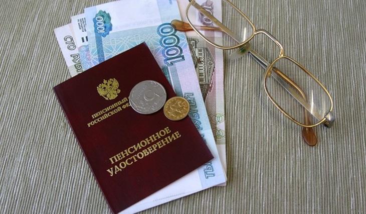 Взять кредит в пенсионном фонде израиле