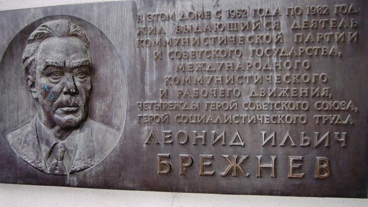 ВЗабайкалье готовятся коткрытию музея Брежнева
