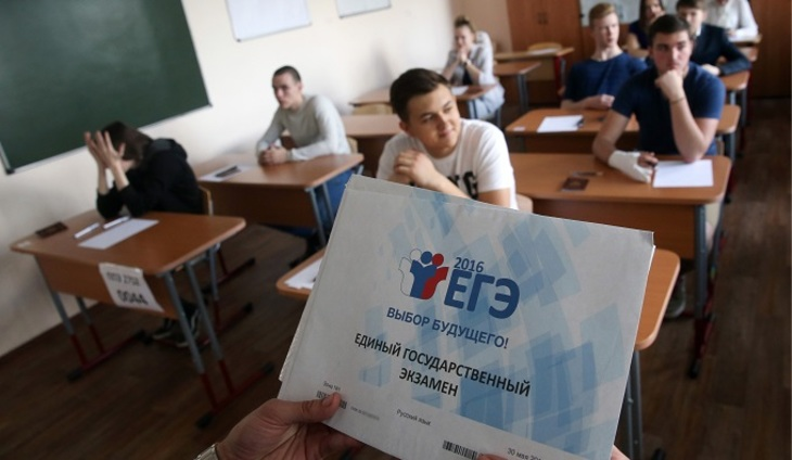 Рособрнадзор: жители России просят больше ничего неменять ворганизации ЕГЭ