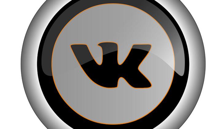 ВКонтакте заблокировали в Индии