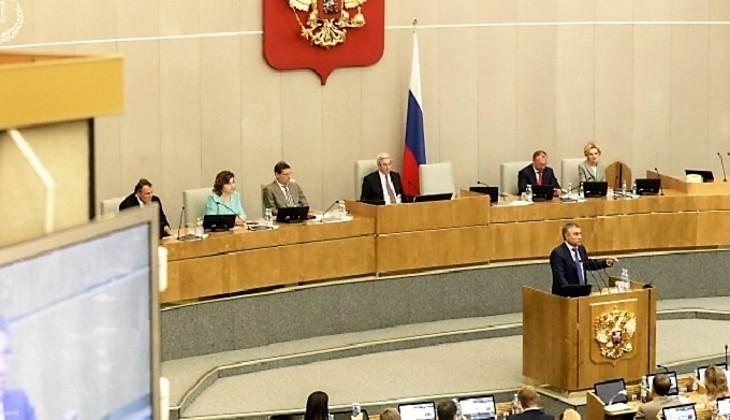 В национальной думе посоветовали лечить наркоманов вСибири