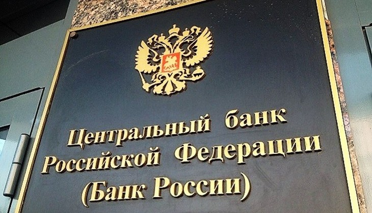 ВЦентробанке поведали ободной изсамых известных схем мошенничества в Российской Федерации
