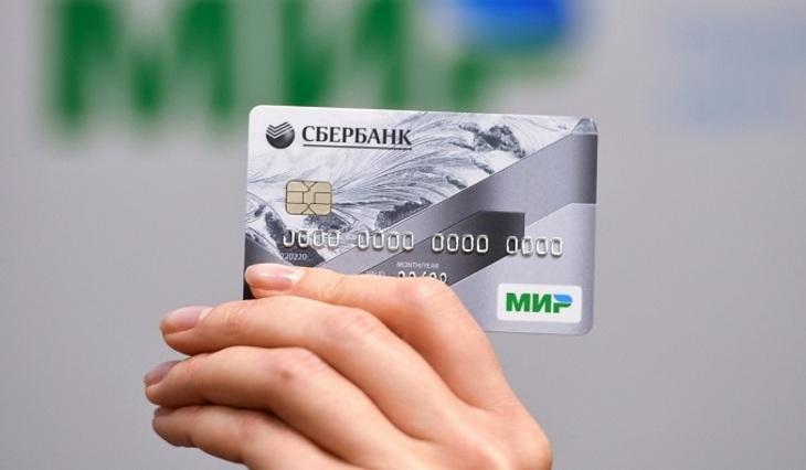 какие платежные карты действуют в крыму в 2020 году кредит студенту без работы с 18 лет