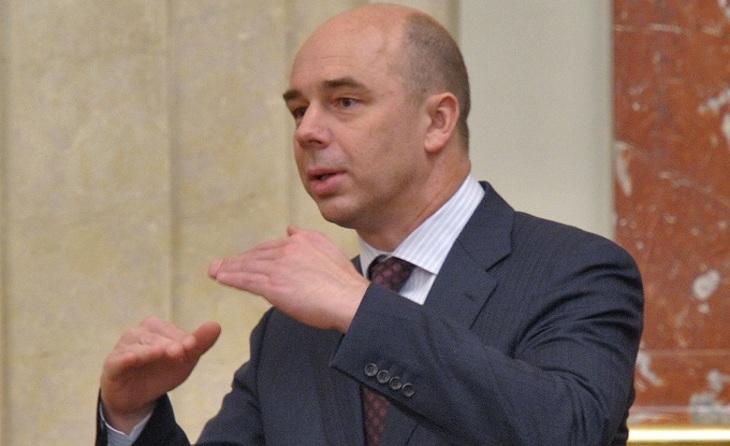 Министр финансов предложил отнять часть граждан России социальной поддержки