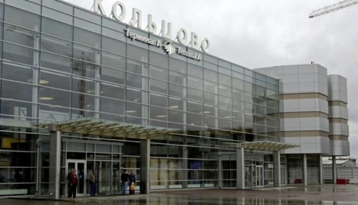Руководство аэропорта «Кольцово» несчитает необходимым строительство 3-й ВПП