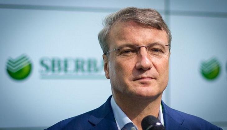 Руководитель Сбербанка объявил, что утратил веру вбанки