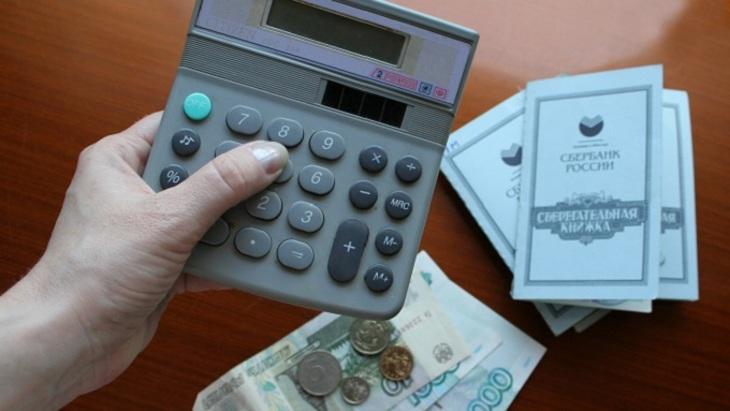 Объявленная Путиным налоговая амнистия коснется 20 млн человек