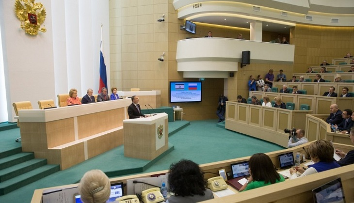ВСовфеде готовят ответ на«кремлевский доклад»