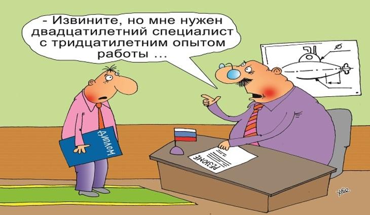 В России некому строить светлое будущее