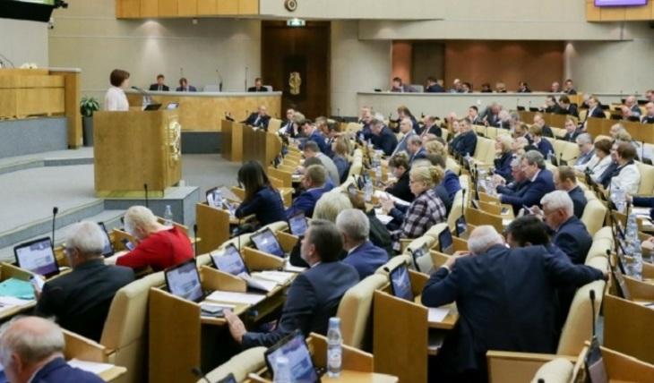 В государственной думе посоветовали подвергать наказанию за выполнение антироссийских санкций