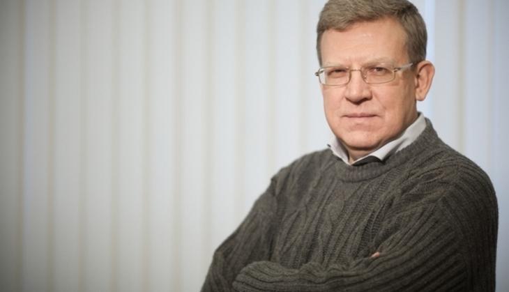 Государственная дума  назначила Кудрина председателем Счетной палаты