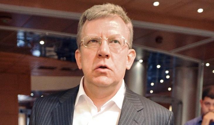 Алексей Кудрин назначен новым управляющим Счетной палатыРФ