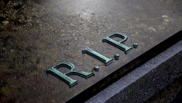 В КНР мужчину похоронили в Хендай Sonata