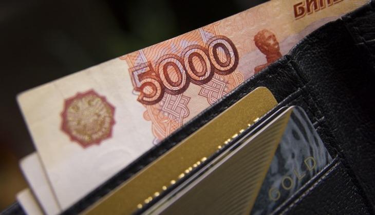 ГДприняла впервом чтении изменения вбюджет Пенсионного фонда