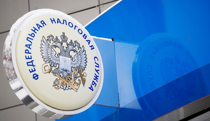 Налоговики небудут следить забанковскими картами жителей - УФНС Коми