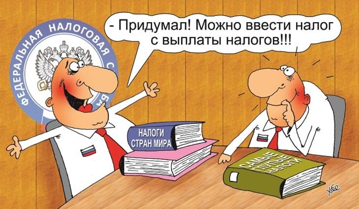налог на налог