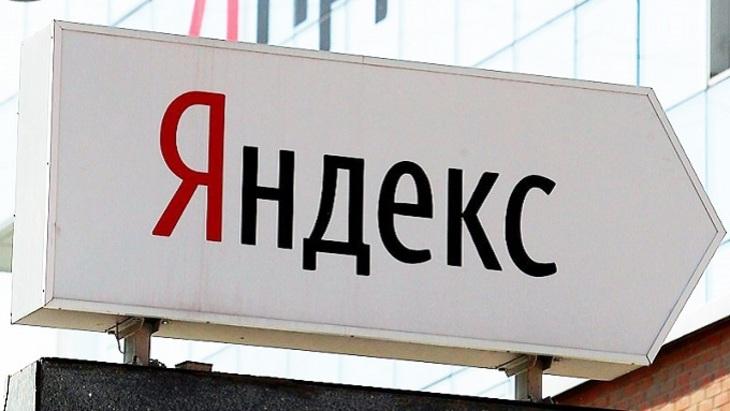 Яндекс выпустит собственный смартфон