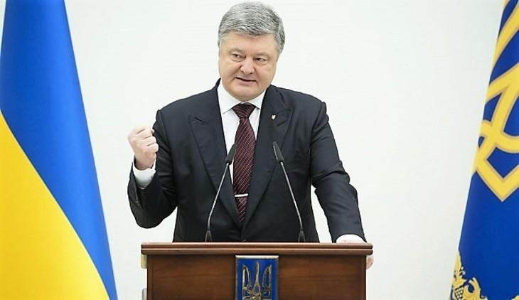 Порошенко планирует предъявить Российской Федерации иск