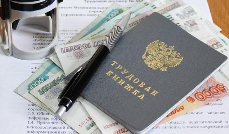 срочно нужен кредитный донор в ставропольском крае совкомбанк заполнить заявку на кредитную карту