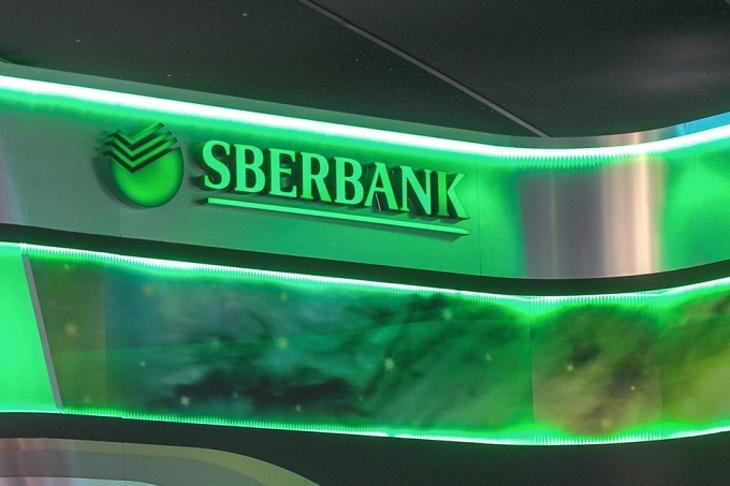 Греф подтвердил, что сберегательный банк может поменять название