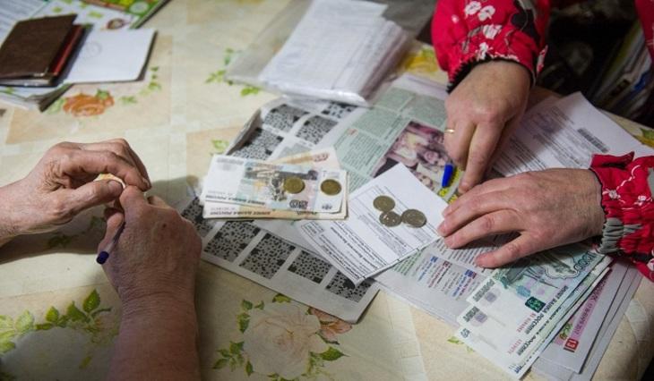 Пенсии получат не все серии потребительская корзина фз 87
