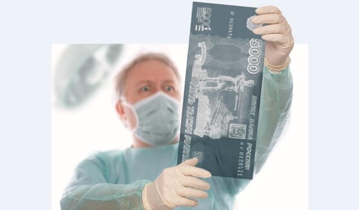 Платная бесплатная медицина по-ростовски