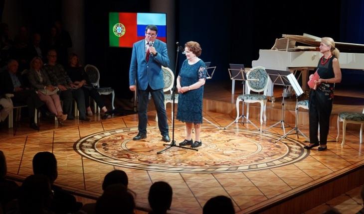 Гармония России и Португалии - фото