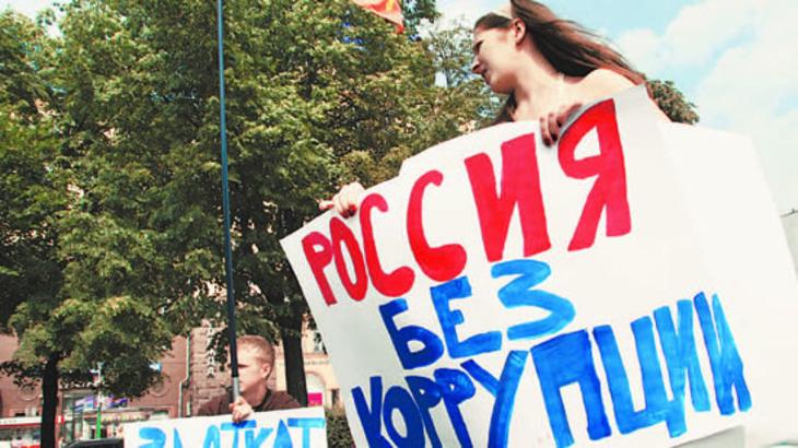 2a0b05eea11 Как в истории России наказывали казнокрадов — Мир новостей