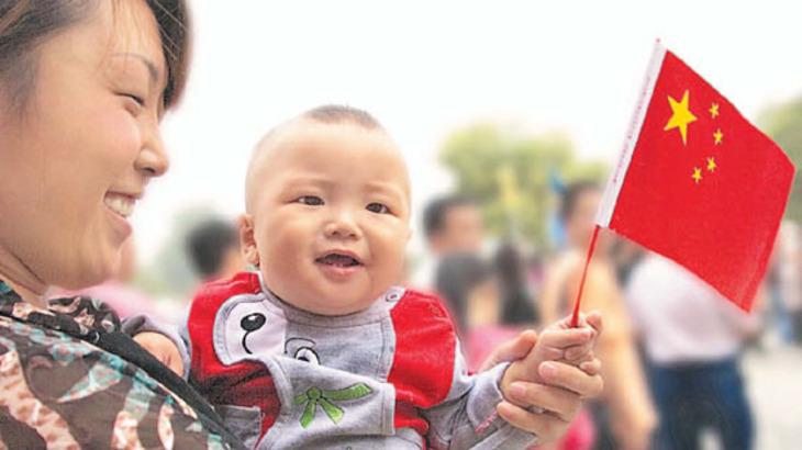 через сколько лет мир заселят китайцы