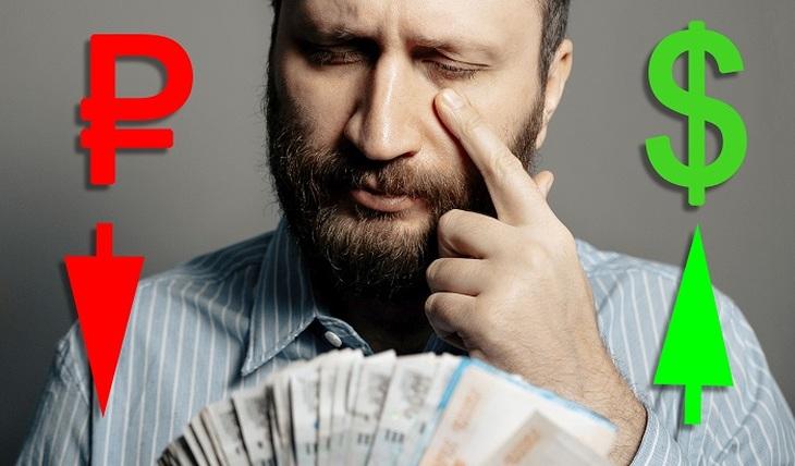 Доллар растет, рубль падает. А со «спящих» счетов хотят списать деньги