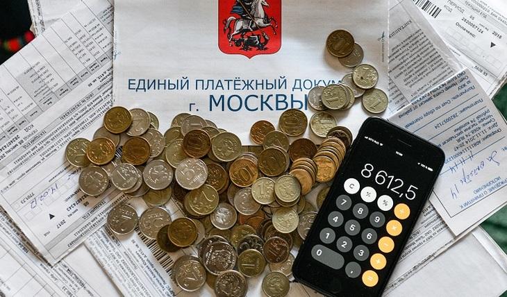 Долги за ЖКУ признаны тайной - фото
