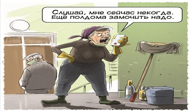О пользе и вреде мытья полов - фото