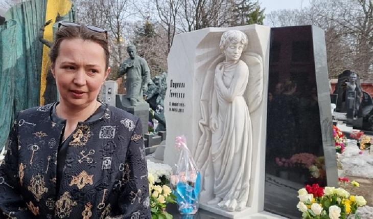 Gurchenko's granddaughter: