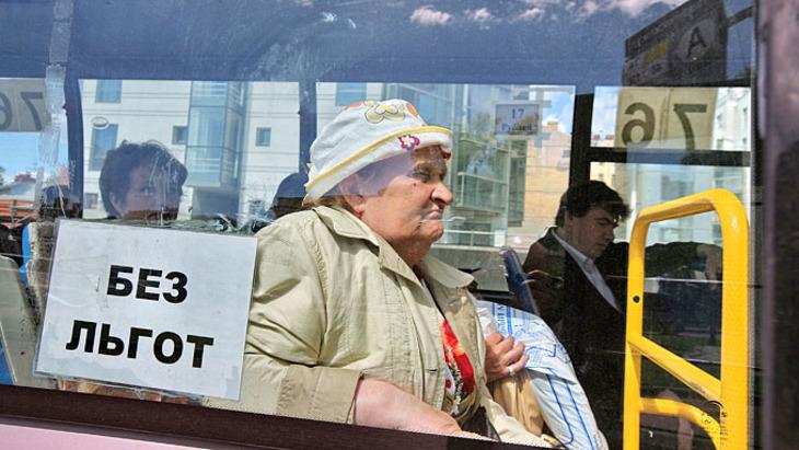 Льготы и субсидии на оплату коммунальных услуг пенсионерам