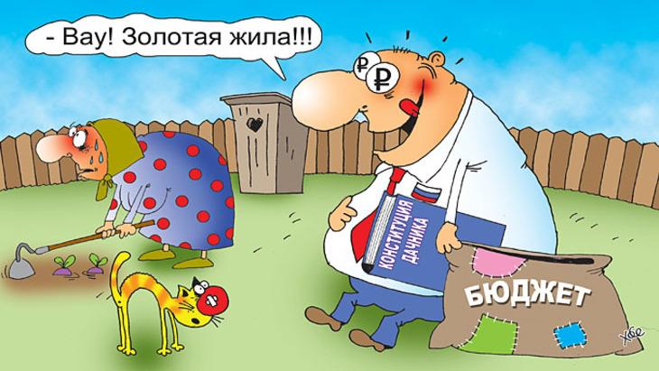 http://mirnov.ru/images/photos/medium/article65300.jpg