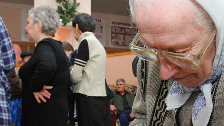 Санаторий в подмосковье для пенсионеров с лечением