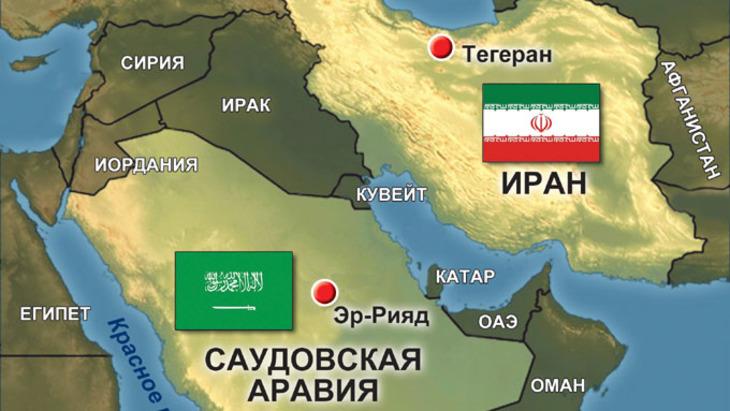 снижает иран и саудовская аравия на карте если подумали