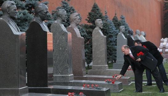 кремлевский погост