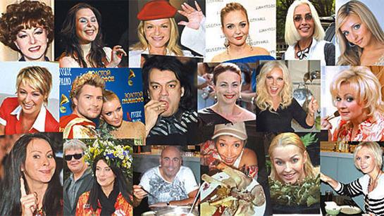 Секретная диета российских звезд