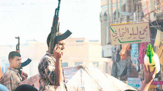Суннитские боевики уничтожают музеи