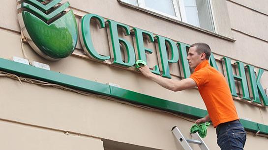 Санкции съедят у россиян пятую часть реальных доходов