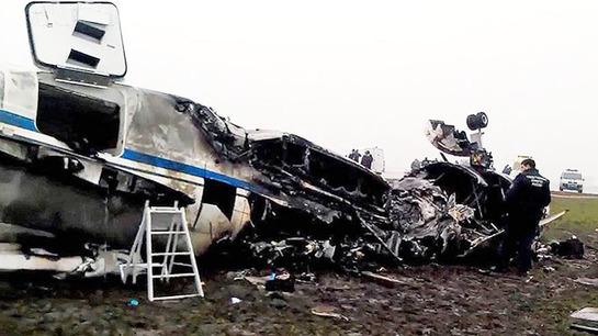 Катастрофа во Внуково: о чем молчит следствие