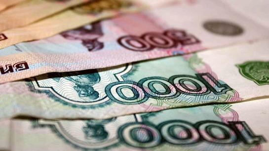Запад не сумел «похоронить» рубль