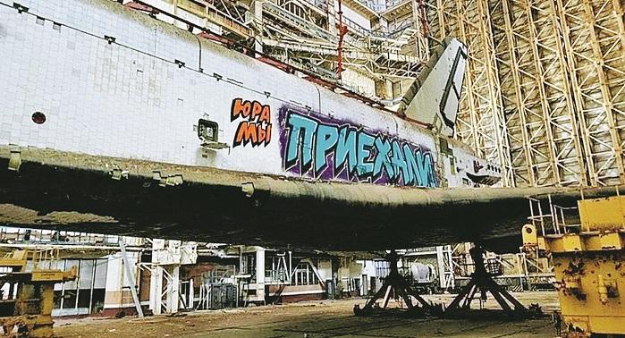 Заброшенный корабль